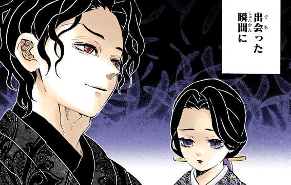 鬼滅の刃ネタバレ最新187話