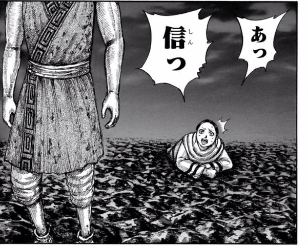 キングダムネタバレ最新631話